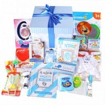 Набор подарков newborn MAXI boy, 15 предметов