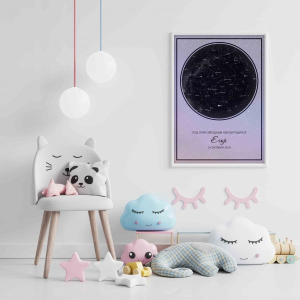 Карта звездного неба violet