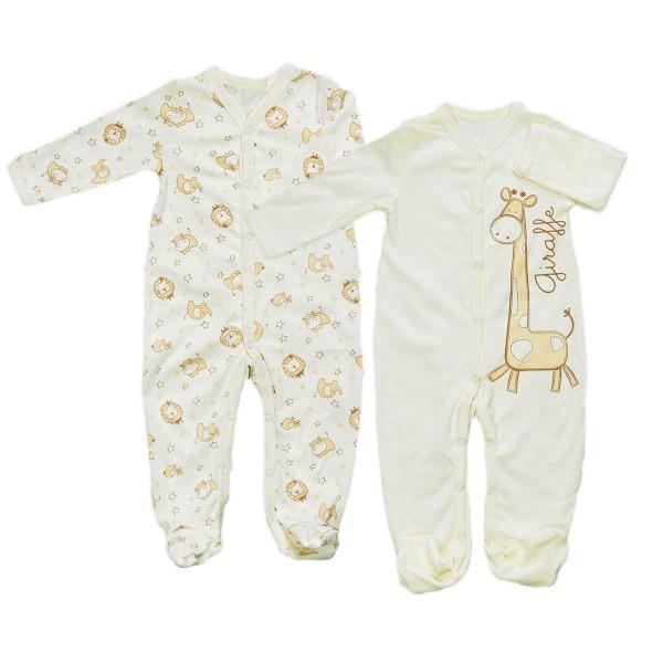 Комплект одежды newborn LUXE boy, 20 предметов