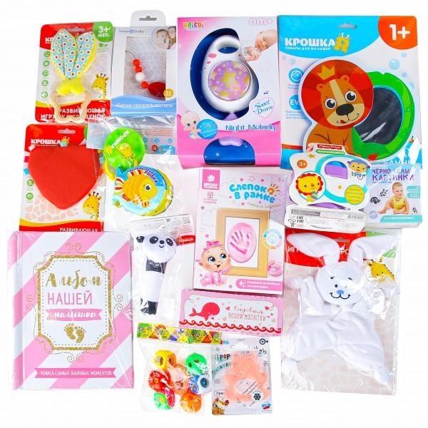 Набор подарков newborn MAXI girl, 15 предметов