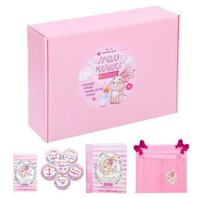 Набор подарков lollybox newborn MINI girl, 4 предмета