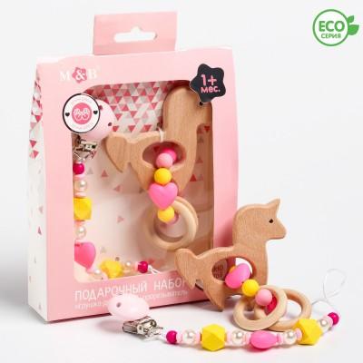 Экогрызунок и держатель для соски lollybox newborn GNAW girl
