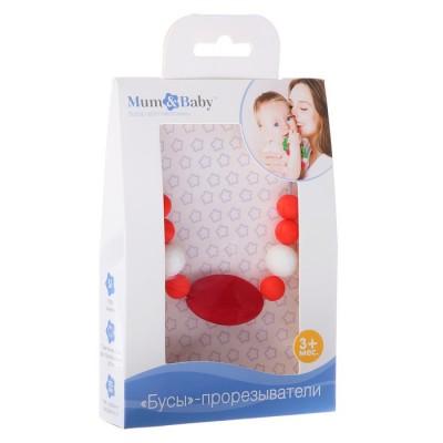 Слингобусы для мамы и малыша