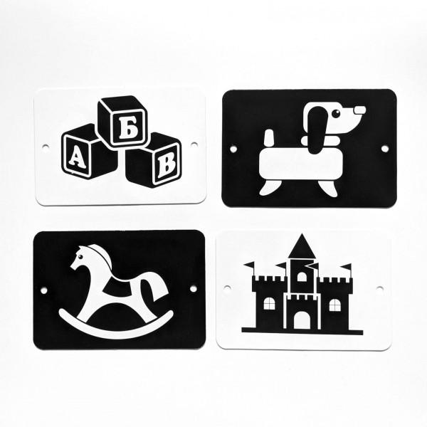 Черно-белые картинки Игрушки