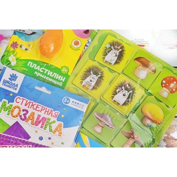 Рюкзачок с играми для мальчиков travel boy 3-7 лет